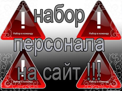 http://stalkerzona.ucoz.com/nabor.png
